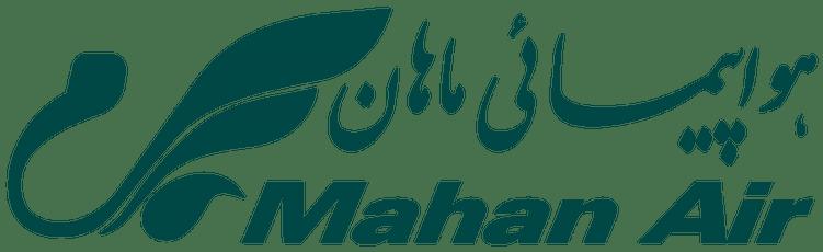 ifmatMahanair-1024x313-1
